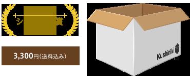 箱に入れて送るだけ!発展途上国への寄付や国内のリユースに活用します。