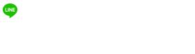 LINE査定はじめました。QRコードから友だち追加。お品物の写真と状態についてLINE画面からお送りください。