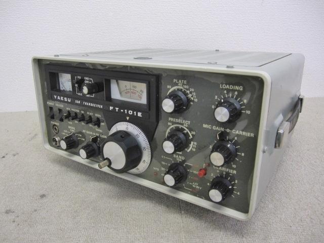 yaesu 無線機