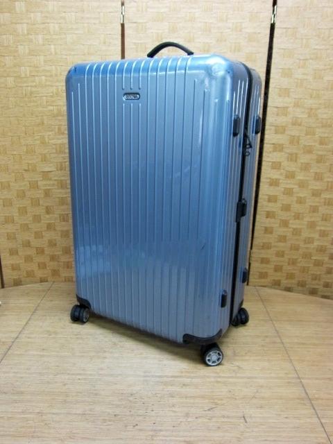 東京都大田区にて リモワ SALSA AIR 84L スーツケース を出張買取しました
