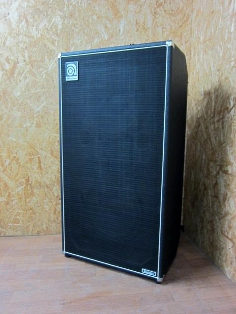 東京都 八王子市にてAmpeg/アンペグ ベースアンプキャビネット SVT-215E を出張買取しました