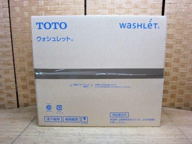 大和市にて TOTO ウォシュレット 温水洗浄便座 TCF6622 #SC1 アイボリー を店頭買取しました。