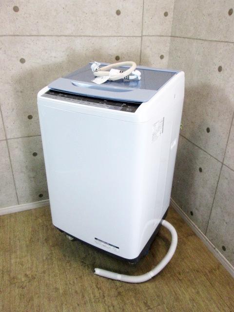 日立 洗濯機 ビートウォッシュ BW-V70