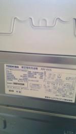 洗濯機 品番