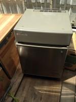 卓上製氷機買取 大和市で厨房機器売るならアシスト