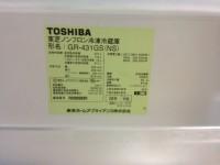 東芝 冷蔵庫 品番 GR-431GS