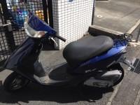 原付買取 八王子市でバイク売るならアシスト