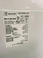買取した洗濯機 型式