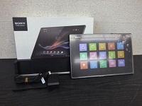 ソニー Xperia Tablet〔 SGP311 J2/B〕買取ました。