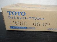 TOTOウォシュレット アプリコット〔TCF4711〕買取ました。
