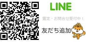 LINE案内