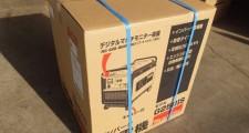 新品 マキタ インバーター発電機 防音型 G250IS