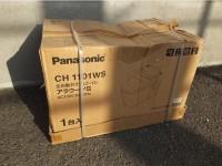 パナソニック 全自動おそうじトイレ アラウーノS CH1101WS