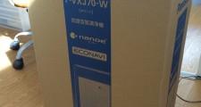 除湿器 ナノイー F-VXJ70-W