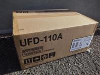INAX 浴室乾燥暖房機[UFD-110A]を横浜市緑区で出張買取