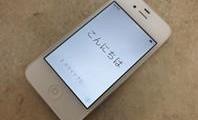 iPhone4S 出張買取