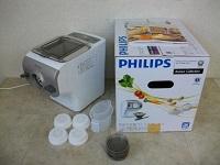 PHILIPS ヌードルメーカー HR2365