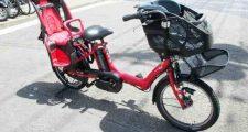 ヤマハ PAS KISS 20インチ 子供乗せ 3人乗り 電動アシスト自転車