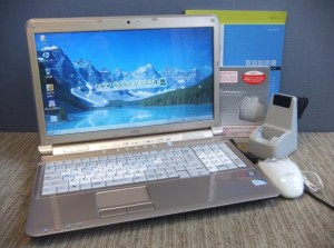 富士通 らくらくパソコン4 LIFEBOOK  FMVAR4