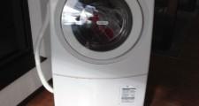 ドラム式洗濯機 サンヨー AWD-AQ4500 出張買取
