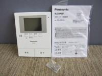 パナソニック テレビドアホン用増設モニター VL-V631K