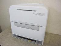 八王子市にて食器洗い乾燥機 【NP-TM7】 を出張買取いたしました。