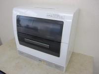 エコナビ食器洗い乾燥機を東村山市にて出張買取いたしました。