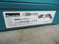 多摩市にて新品の充電式レシプロソー【JR101DW】を出張買取いたしました。