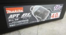 マキタ インパクトドライバ TD148DRMXB