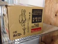 小型ホイスト TH60 マキタ 未使用