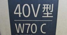 600x450-2015080100052