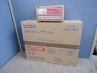 八王子店にて新品の温水洗浄便座【TCF4731 】を店頭買取いたしました。