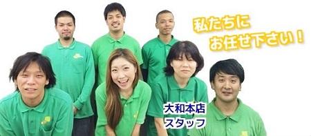 横須賀市でリサイクルショップに【売るなら】買取専門店アシスト