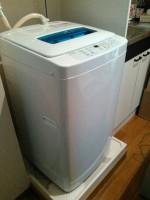 小平市にてハイアール製洗濯機[JW-K42F]2014年製を買取りました