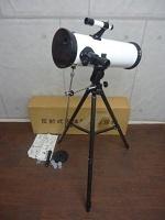 店頭買取 望遠鏡