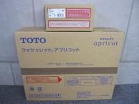 八王子店にて新品のウォシュレット【TOTO TCF4731AK】を店頭買取いたしました。