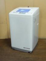 2015年製 7kg 日立 洗濯機 NW-R701 乾燥機能