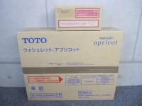 大和店にてTOTO温水便座[TCF4711AK]買取いたしました。