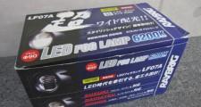 レイブリック LEDフォグランプ 6200K LF07A