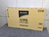 出張買取 液晶テレビ 未開封 LC-32H30