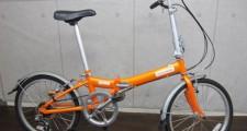 DAHON ダホン METRO 20インチ折りたたみ自転車 6速
