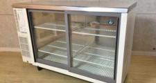 ホシザキ テーブル形 台下冷蔵ショーケース RTS-120STB1