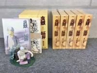 蟲師 DVD-BOX 特別編集 蟲往来 初回限定版 フィギュア付