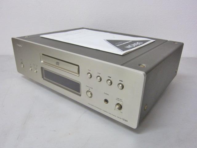 DENON CDプレーヤー DCD-S10