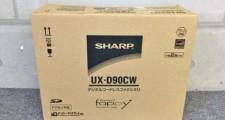 未使用 シャープ コードレスファクシミリ UX-D90CW 子機2台付き