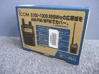店頭買取 アイコム IC-R6