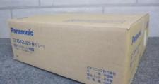 未開封 Panasonic 充電式インパクトレンチ EZ7552LJ2S-H