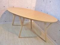 フランフラン オーガ テーブル