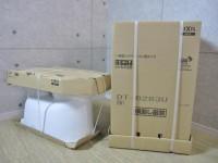 大和店にてウォシュレット一体型便器 [ベーシアシャワートイレ]買取いたしました。