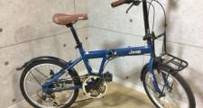 Jeep ジープ 折りたたみ自転車 20インチ 6速